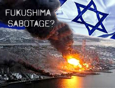 Fukushima's Israeli Connection