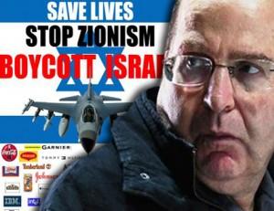 7_Pay_Up_Boycott