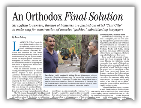 Lakewood N J An Orthodox Final Solution American Free Press