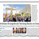 Christian Evangelicals Turning Backs on Israel