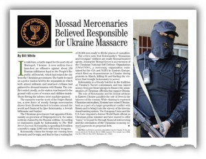 30_Mossad_in_Ukraine