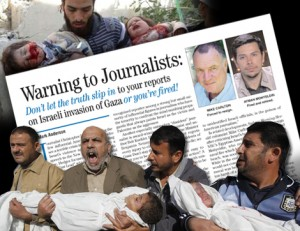 35_Journalists_Gaza