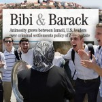 "U.S./Israel ""Special Relationship"" on Ice"