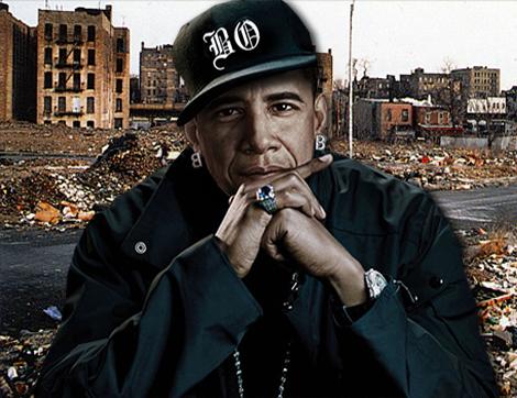 american ghetto 2017 - photo #31