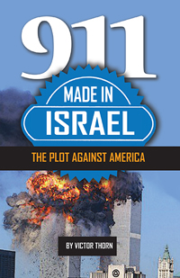 911_Made_in_Israel_Cover_New-200px