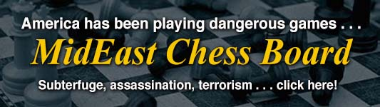 MidEast Chess Board