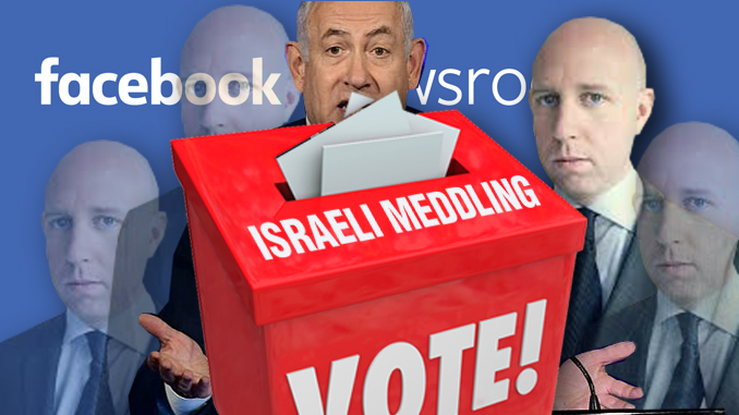 Israel Election-Meddling