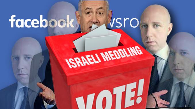 Israel Election-Meddling